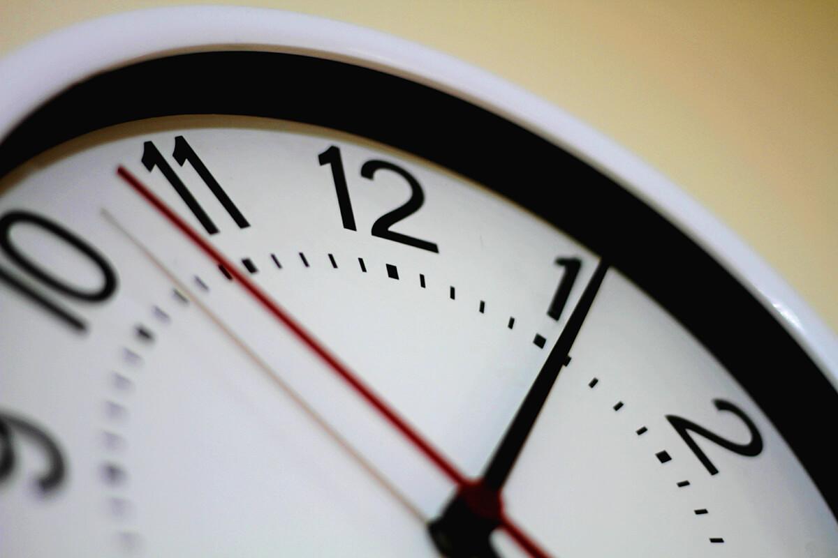 Leadership Challenges in Managing Timetabling